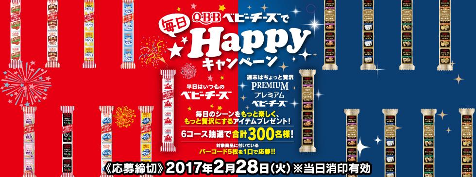 present_top