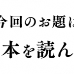 合計100名様!シミルボン「図書カードNEXT10万円分、土屋鞄製造所文庫カバー、他」が当たる。
