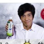 【当選報告】コカ・コーラのTwitter懸賞で「綾鷹 特選茶 1本(500ml)引き換えクーポン」が当選しました。