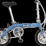 【Twitter】【9/26〆切】1名様★富士通「折りたたみ自転車:ルノー LIGHT8(AL-FDB140)」