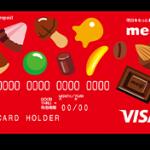 """【クローズド懸賞】【ハガキ懸賞】明治「Visaギフトカード 10,000円分、Nintendo Switchソフト""""マリオ&ソニックAT 東京2020オリンピック""""、他」"""