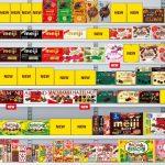 【Twitter懸賞】100名様★明治「秋の新商品を加えたチョコレート各種100個詰め合わせ」