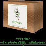 【クローズド懸賞】【封書応募】合計2,000名様★キリンビバレッジ「選べる生茶エコなBOX」