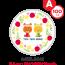 【クローズド懸賞】1,600名様★キリン「ルルロロ ラウンドタオルマット、ルルロロ カトラリーセット、他」