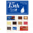 【クローズド懸賞】【ハガキ懸賞】1,000名様★ブルボン「アルフォートミニ 15周年記念切手とアルフォートミニチョコレート10個セット」