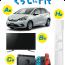 【ネット懸賞】【誰でも応募】2020名様★クリクラ「Honda FIT、ソニーブラビア 4K液晶テレビ X9500シリーズ、Nintendo Switch、他」」