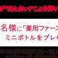 【ネット懸賞】【無料サンプル】4,000名様★花王ソフィーナ「アルブラン 薬用ファーストエッセンス 約1週間分ミニボトル」